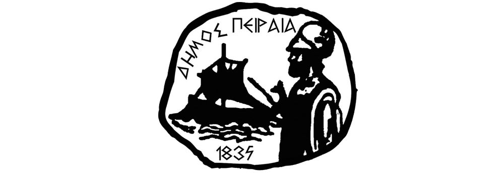Logo Municipality of Piraeus